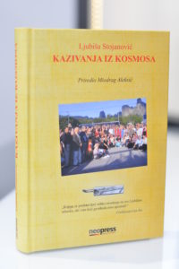 knjiga korica 1